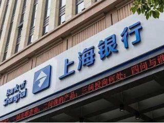上海银行信用卡年费是多少?上海银行信用卡年费如何收取? 信用卡资讯,上海银行,信用卡年费如何收取,信用卡年费减免优惠