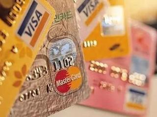 公务卡是什么卡?公务卡网购有积分吗? 积分,公务卡,公务卡网购积分