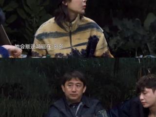 黄磊谈论女儿青春期,并非叛逆少女,希望女儿找个男朋友能对她好 黄磊谈