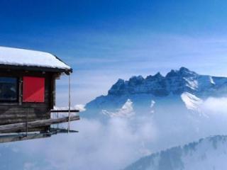 梦到高空的相关梦好吗?梦到站在悬崖边预示什么? 自然,梦到高空的相关梦,梦到高空的相关梦解析