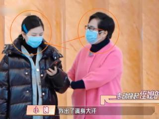 《婆婆和妈妈2》杜淳小姨出门买早餐,王灿态度引关注 杜淳
