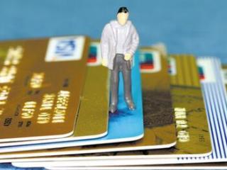 建行的信用卡去刷云闪付有什么优惠?会有积分吗? 积分,云闪付,云闪付有积分吗