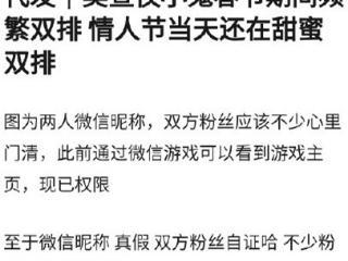 """吴宣仪的身材是完全展示出来了,""""海南腿精""""名不虚传 吴宣仪"""