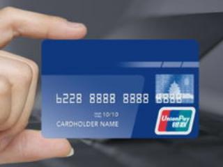 邮政银行卡显示状态异常是为什么?怎么才能解除? 攻略,邮政银行,邮政信用卡,邮政信用卡状态异常