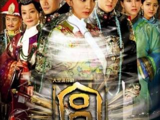《宫》剧组有毒?杨幂、冯绍峰、佟丽娅均离婚,他没离婚也同样惨 宫锁心玉