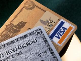 农业银行信用卡积分可以抵扣现金?抵现规则是什么? 资讯,农业银行,农业银行信用卡,农行信用卡积分兑换