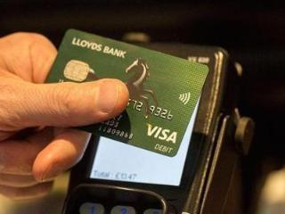 各个银行都有信用卡办理,那么信用卡积分计算方法有和不同? 积分,银行卡,积分方法