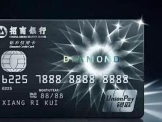 招商银行积分这么用,让你的信用卡会赚钱 积分,招商银行,信用卡,积分使用方法