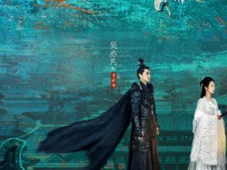 吴亦凡杨紫共同演绎《青簪行》,剧中演员阵容超神仙,这部剧必追 吴亦凡