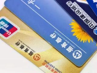 交行太平洋卡是什么等级的卡?值得办理吗? 推荐,交通银行,交行太平洋卡,交行太平洋金卡