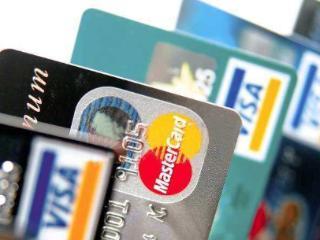 信用卡债务超过多少不能申请房贷,会被拒绝贷款? 安全,信用卡,信用卡欠款,信用卡买房