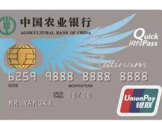 农业银行的会员等级居然是这么分的,快来看看你是哪个等级 推荐,农业银行,信用卡,会员等级