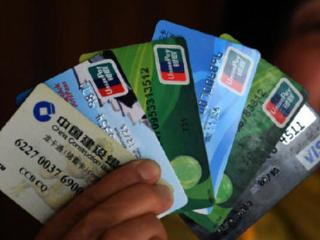 兴业银行推出信用卡网络交易,刷卡就有积分吗? 积分,兴业信用卡,网络交易积分