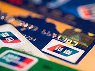 信用卡为什么被冻结一次就无法使用?信用卡什么情况会造成封卡? 资讯,信用卡封卡,信用卡冻结,征信
