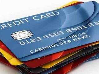 很多人都去比较不同信用卡的积分,那么哪个银行的最有价值? 积分,信用卡积分比较,哪家积分最有价值