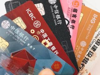 银行卡被拒付是什么意思?大概需要多久可以被解除? 攻略,银行卡,银行卡消费,银行卡被拒绝消费