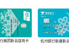 杭州银行卡太平洋咖啡& Olé/blt超市专属礼遇 信用卡优惠,杭州银行,太平洋咖啡优惠活动,信用卡优惠活动细则