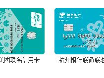 杭州银行卡斯巴达勇士赛8折优惠及现场礼遇 信用卡优惠,杭州银行,斯巴达勇士赛8折优惠,信用卡优惠活动细则