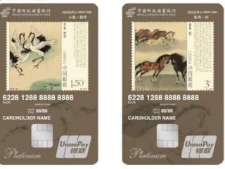 中国邮政储蓄银行诗经主题卡几岁可以申请 问答,邮政储蓄银行,诗经主题卡,诗经卡申请条件
