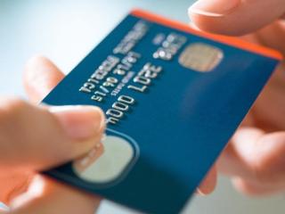 中行信用卡的尊享积分是怎么计算的?积分可以兑换航空里程吗? 资讯,中国银行,中国银行信用卡,中国银行信用卡积分