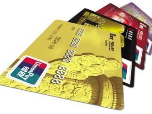 家里欠了200元电费没交,会影响信用卡审批吗? 安全,信用卡,信用卡征信记录,信用卡审批