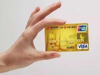 哪些城市工行信用卡积分可以兑换洗车卡,有哪些服务? 积分,工行信用卡,工行信用卡积分,工行信用卡积分洗车卡
