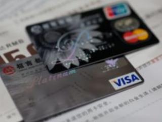工行教师信用卡有哪些等级?年费收取有优惠吗? 优惠,工商银行,工行教师信用卡,工行教师信用卡年费