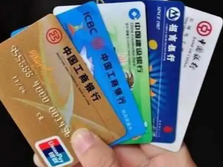 工商银行二类卡应该解除限额?可以直接取消吗? 资讯,工商银行,工行二类卡额度,工行二类卡解除限额