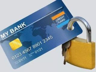 工商银行信用卡限额20万应该怎么解决?怎么修改限额上限? 资讯,工商银行,工商银行限额,工行信用卡提额