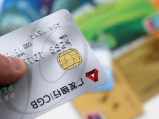 工商银行牡丹贷记卡有什么用处?可以享受什么权益? 优惠,工商银行,工商银行牡丹贷记卡,工行牡丹贷记卡权益