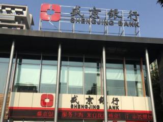 盛京银行信用卡转账额度是多少?盛京银行信用卡提额技巧有哪些? 信用卡技巧,盛京银行,信用卡转账额度,信用卡提额技巧