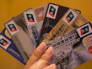建设银行的信用卡面签顺序其实可以颠倒,你知道吗 问答,建设银行,信用卡,面签流程