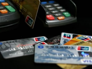 农业银行的办卡条件的选择性材料是什么你真的知道吗 推荐,农业银行,信用卡,办卡条件