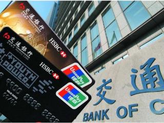 这样用金鹰信用卡积分,让你享受无限权益 积分,交通银行,金鹰信用卡,金鹰卡积分使用方法