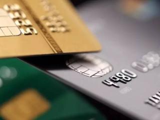 工行信用卡的积分可以怎么使用?航空联名卡可以兑换航空里程? 攻略,工商银行,工行信用卡积分,工行信用卡积分用处