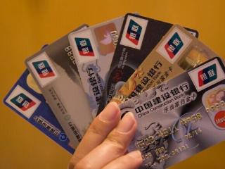 建设银行官网也可以申请不同种类的信用卡你知道吗 资讯,建设银行,信用卡,官网申请信用卡