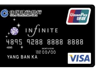建设银行美国运通贵宾信用卡可以享有哪些权益 优惠,建设银行,美国运通贵宾卡,美国运通贵宾卡权益