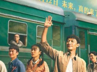 黄轩曝想出演《山海情》续集却被导演婉拒,理由让人笑翻? 黄轩
