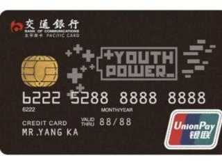 交通银行的金鹰信用卡积分老是积累不到?试试这样做 积分,交通银行,金鹰信用卡,金鹰信用卡积分累积