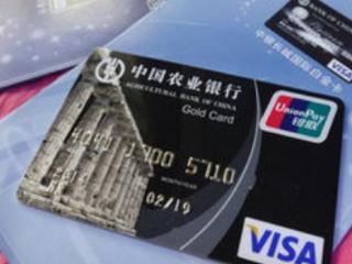 农业银行的樊登读书卡享有的四大权益你都享受了吗 优惠,农业银行,樊登读书卡,樊登读书卡权益