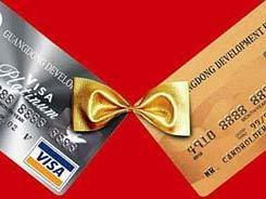 信用卡兑换里程有哪些规则?兴业银行怎么兑换? 积分,兴业银行,积分兑换里程