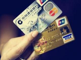 建行信用卡不知该办哪种好?那就看看介绍 推荐,建设银行,信用卡,信用卡办理推荐