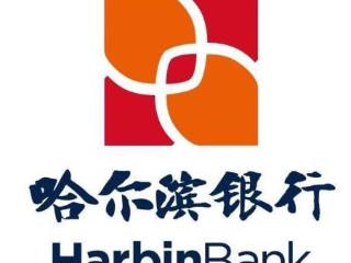 哈尔滨银行信用卡注销了能恢复吗 需多少时间恢复? 信用卡安全,哈尔滨银行,信用卡注销了能恢复吗,需要多久时间恢复