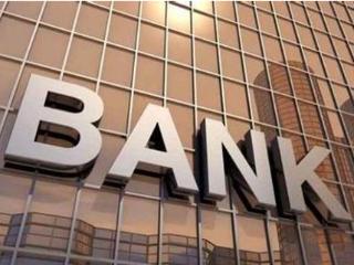 最新各大银行信用卡提额时间一览,记得收藏! 信用卡技巧,信用卡提额时间一览,提额技巧,分期和取现