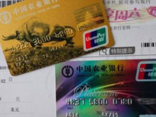 农行的美国运通耀红卡新用户专享礼遇指的是什么 优惠,农业银行,美国运通耀红卡,美国运通耀红卡权益