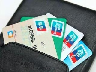 招行信用卡的积分好处多吗?招行信用卡积分可以看电影吗? 积分,招行银行,招行信用卡积分看电影