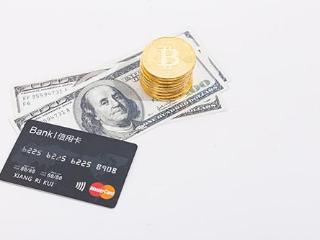 信用卡的消费积分是什么?建设银行信用卡消费积分怎么算? 积分,建设银行,消费积分怎么算