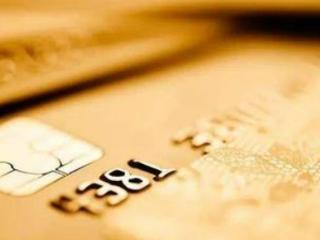 邮储信用卡现金分期需要手续费吗?怎么计算? 技巧,信用卡现金分期,信用卡现金分期手续费