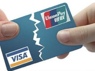 邮政银行卡可以不去银行直接在网上办理吗?办理需要交多少钱? 攻略,邮政银行,邮政银行卡,邮政银行卡办理