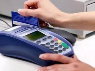 信用卡逾期后产生的年费怎么消除?方法是什么? 攻略,信用卡,信用卡逾期,信用卡逾期消除年费